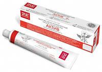 Зубная паста Professional Compact Актив, 40 мл, Splat (7640168930035)