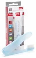 Дорожный набор Биокальций, зубная паста (40 мл) и складная щетка, Splat (4603014002150)