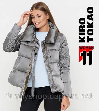 11 Киро Токао   Осенняя женская куртка 811 серая, фото 2