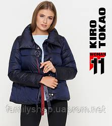 11 Kiro Tokao   Куртка женская на осень 811 синяя