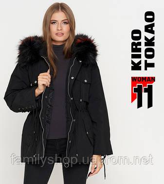 11 Kiro Tokao | Женская куртка на осень 8812 черная, фото 2