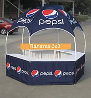Палатка 3х3 разборная торговая PACMAN