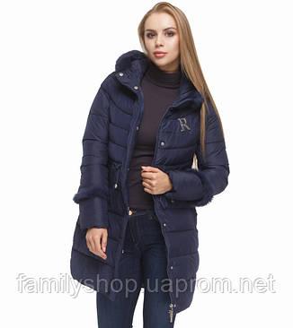 Tiger Force 2003 | Женская зимняя куртка синяя, фото 2