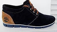Мужские туфли из замши синие и черные на шнурке (спорт)