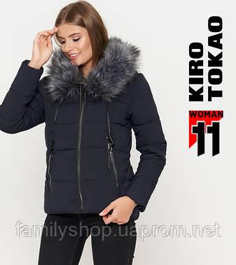 11 Киро Токао   Теплая женская куртка 6529 синяя, фото 2
