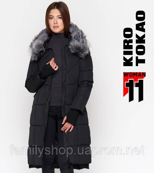 11 Киро Токао | Куртка зимняя женская 18013 черная