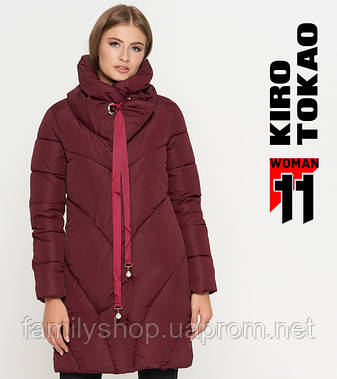 11 Kiro Tokao | Женская теплая куртка 808 бордовая, фото 2