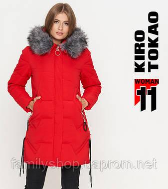 11 Kiro Tokao   Зимняя теплая куртка 6372 красная - оптово-розничный ... f5bf56d5f74