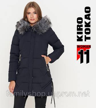 11 Киро Токао | Зимняя женская куртка 6372 синяя, фото 2