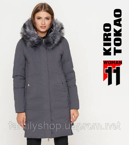 11 Kiro Tokao | Зимняя двусторонняя женская куртка 8107 серая, фото 2