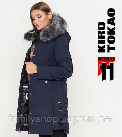 11 Киро Токао | Куртка женская на зиму двусторонняя 8107 синяя, фото 2