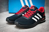 Кроссовки мужские Adidas  Galaxy, темно-синий (12292),  [  43 (последняя пара)  ]