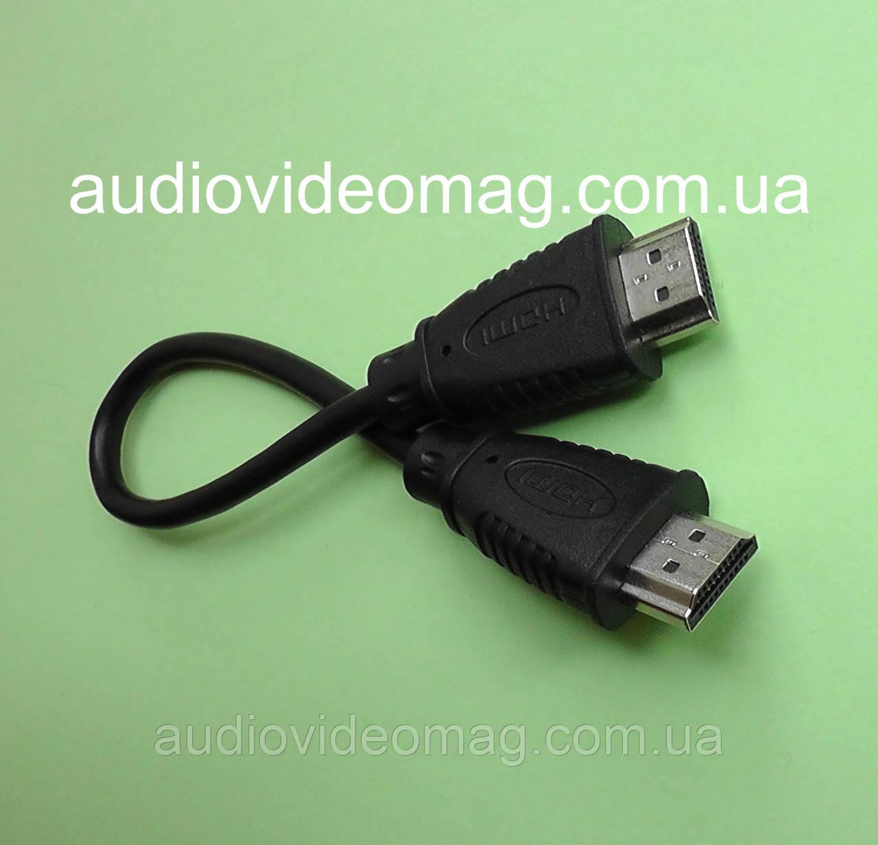 Кабель HDMI - HDMI короткий, длина 0,25 метра