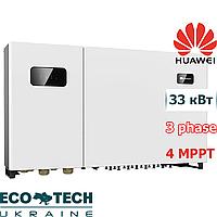 HUAWEI SUN 2000-33KTL-А сетевой солнечный инвертор (33 кВт, 4 MPPT, 3 фаза)