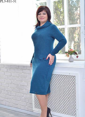 a106e60399f Я-Модна. Сезон Зима   Осень. Купить платье больших размеров недорого ...