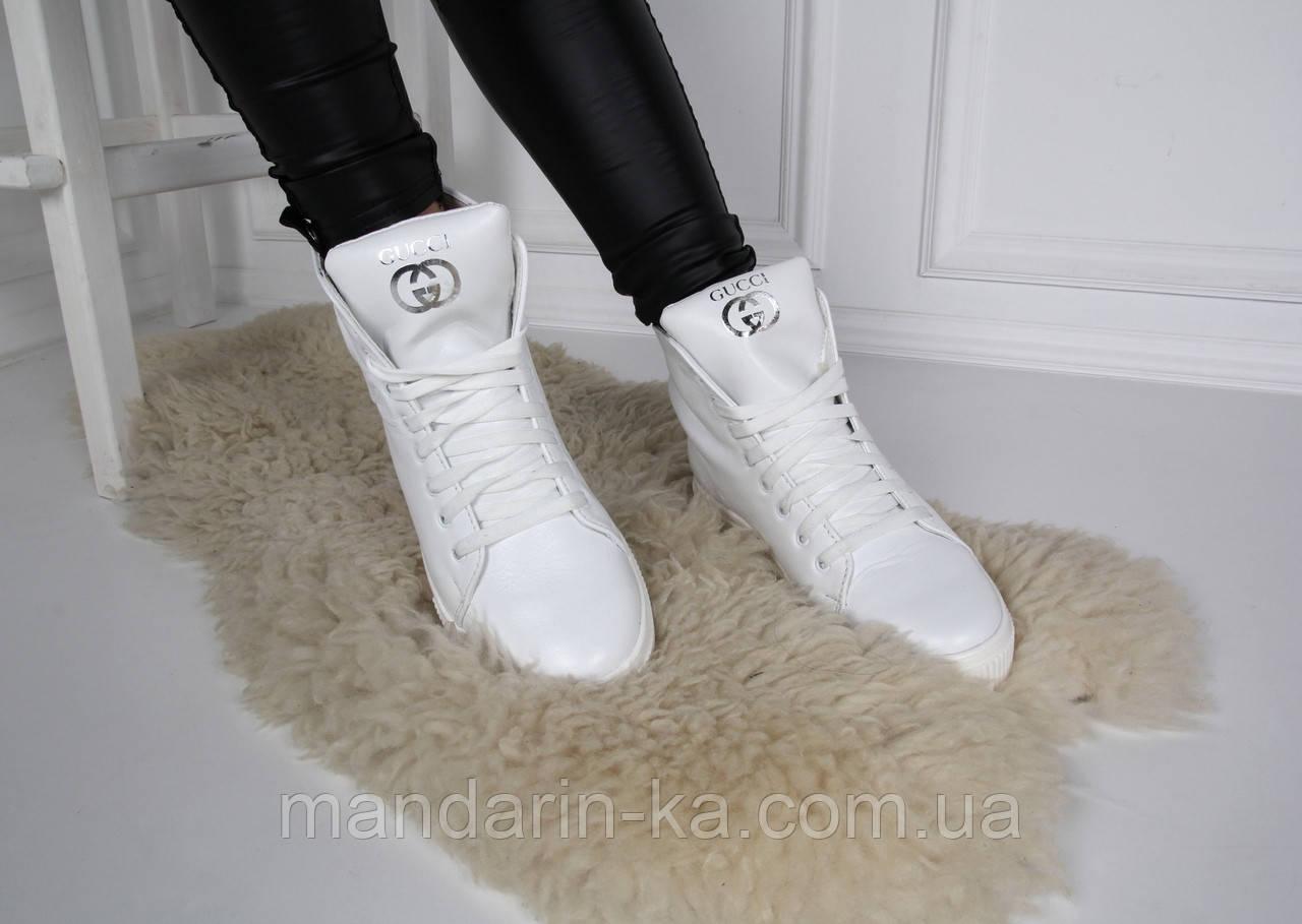 Женские зимние  ботинки белые Gucci Гуччи (реплика)