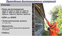 Дозиметр радиометр для измерения Радиации на Расстоянии, Дозиметрический Радиационный контроль, Дистанционные , фото 1