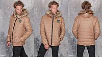 """Стильная мужская куртка """" Lake """" Dress Code"""