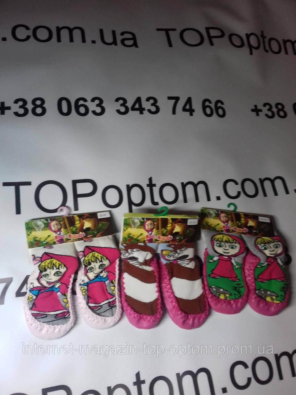 Чешки носки махрові