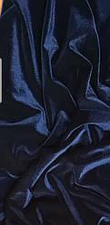 Бархат (тёмно-синий)