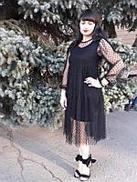Модное молодежное платье с сеткой в горох