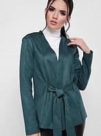 Женский замшевый пиджак с поясом (Virginia fup) Т.зеленый