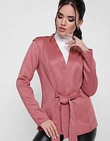 Женский замшевый пиджак с поясом (Virginia fup)