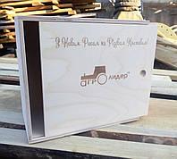 Деревянные подарочные коробки, ящики для подарка