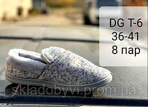Тапочки женские зимние, Dago T-06, фото 2