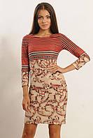 Платье женское Юнона, евродлина, итальянский трикотаж