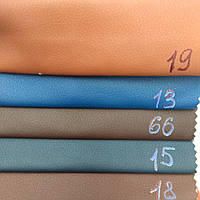 Мебельная ткань кожзаменитель для перетяжки мягкой мебели