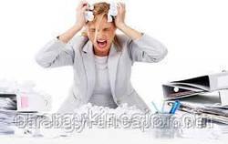 Стресс и эмоциональное выгорание