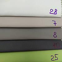 Мебельная экокожа кожзаменитель для обшивки мягкой мебели сублимация 4076, фото 1