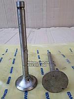 Клапан выпускной ЯМЗ 236-1007015-В4 пр-во  МАЗ