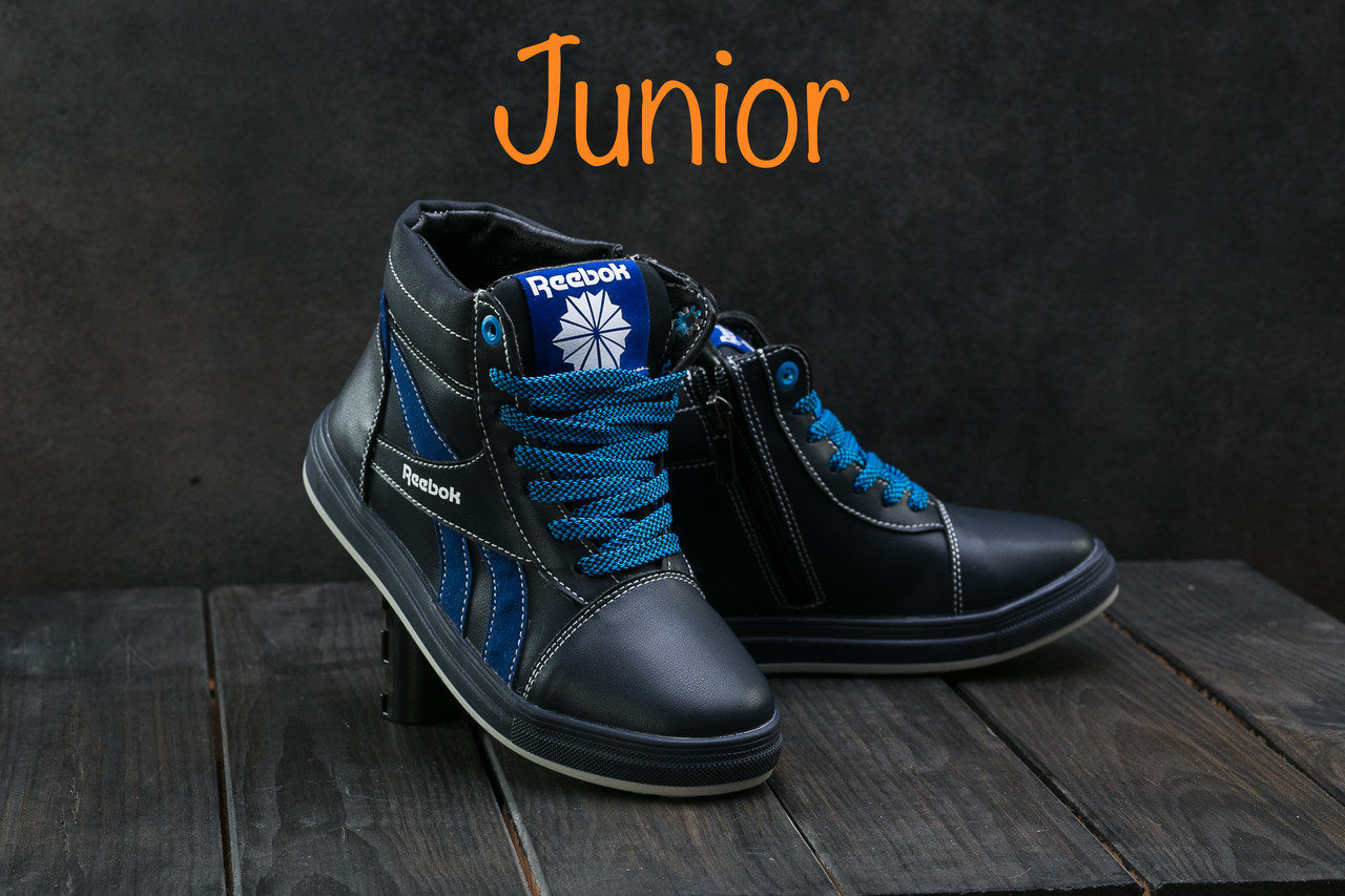 Детские кеды кожаные зимние синие-голубые CrosSAV 19