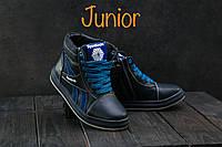 Детские кеды кожаные зимние синие-голубые CrosSAV 19, фото 1