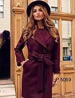Пальто женское кашемировое утепленное