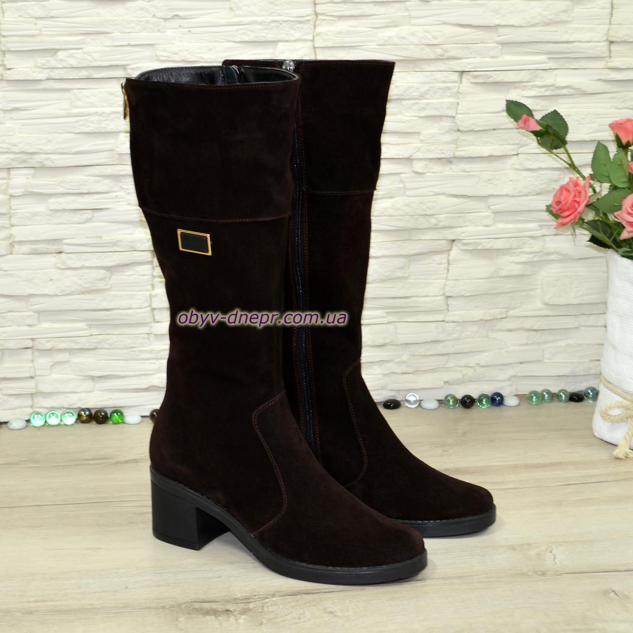 Сапоги замшевые женские зимние на невысоком каблуке, из натуральной замши коричневого цвета