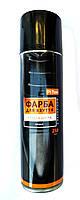 Аэрозоль Черный для гладкой кожи Питон 250мл