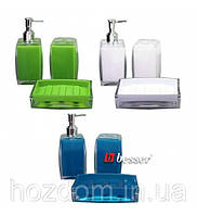 Набор аксессуаров для ванной - 3 предмета