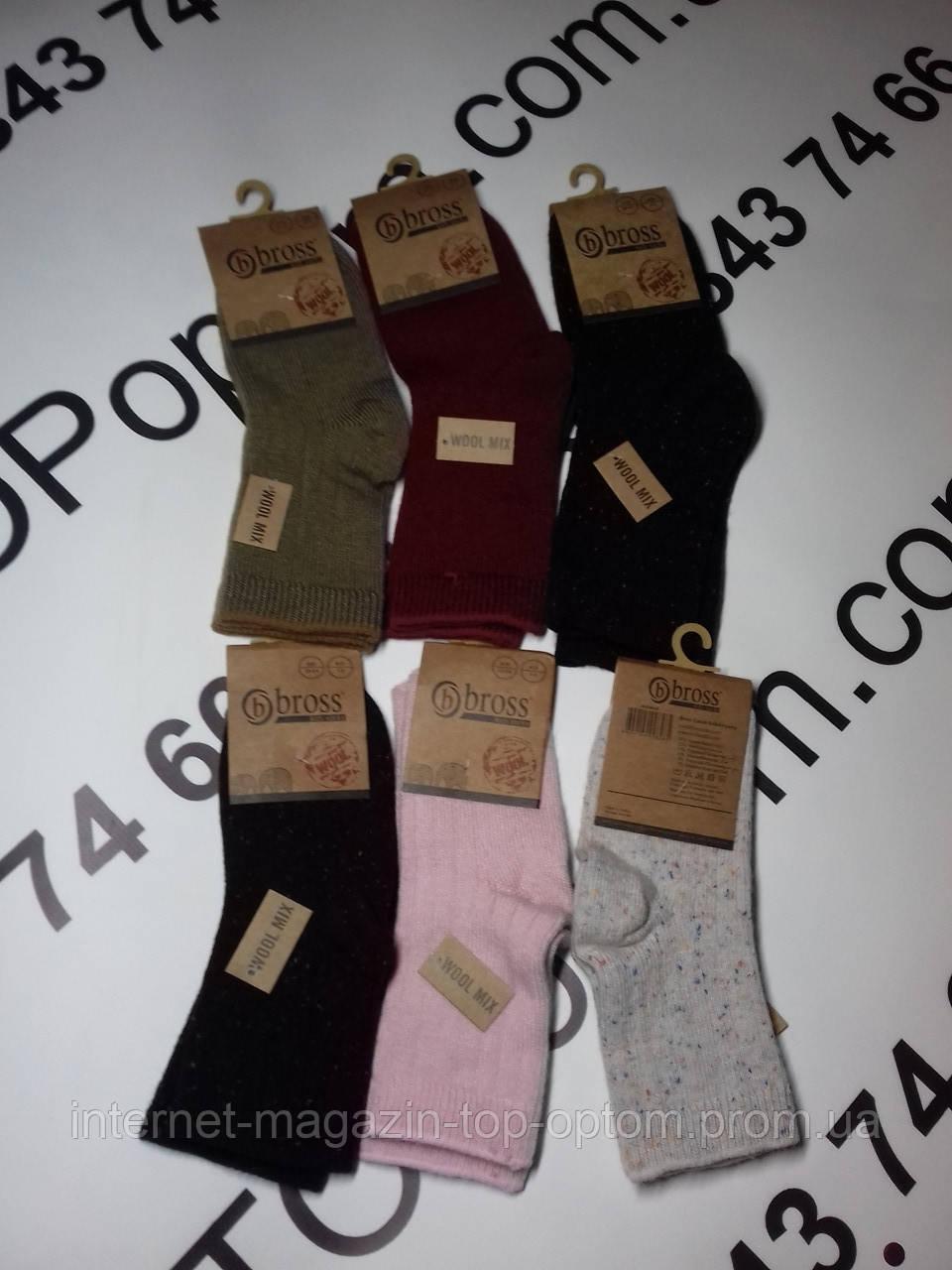 Шкарпетки дитячі шерстяні  BROSS гурт