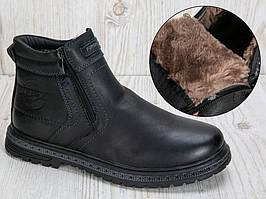 Ботинки подростковые зимние оптом