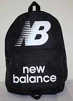 Стильный спортивный рюкзак New Balance., фото 1