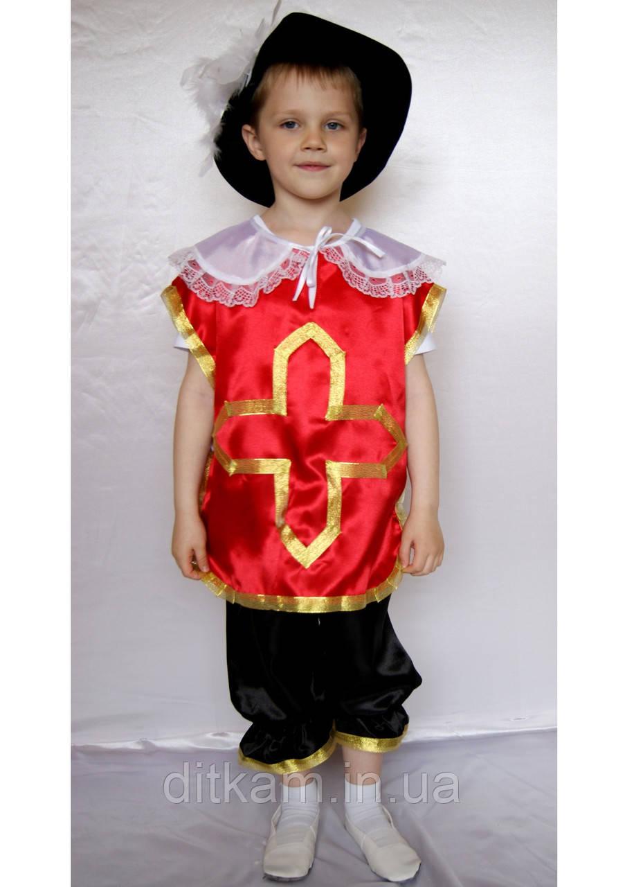 Карнавальный костюм Мушкетёр №1 (красный)