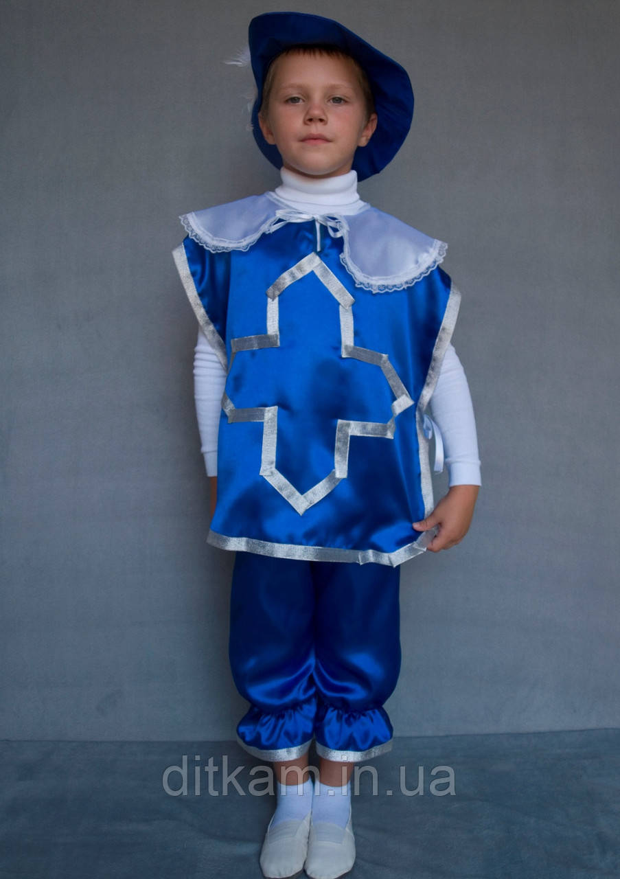 Карнавальный костюм Мушкетёр №1 (синий)