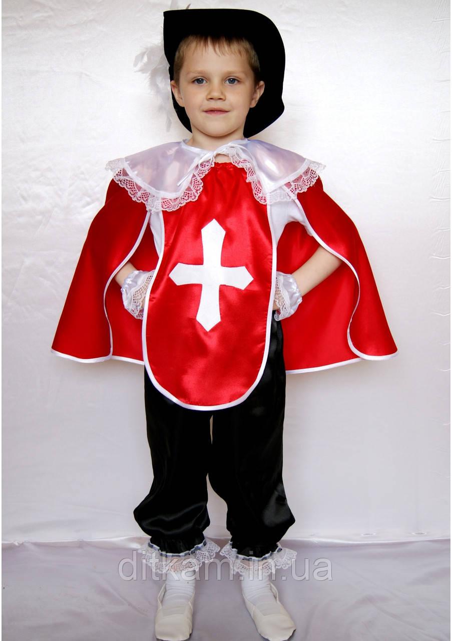Карнавальный костюм Мушкетёр №3 (красный)