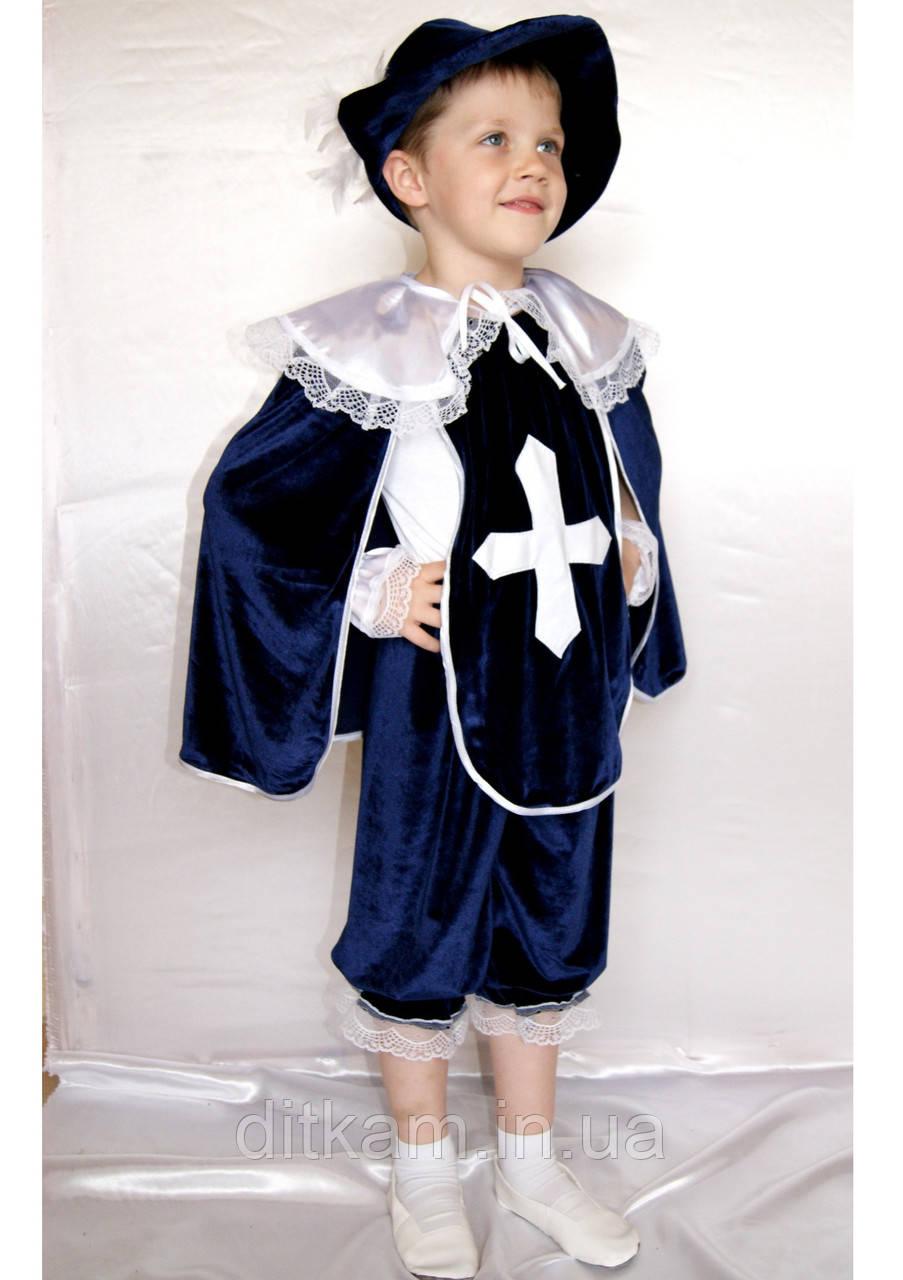 Карнавальный костюм Мушкетёр №3 (велюр)
