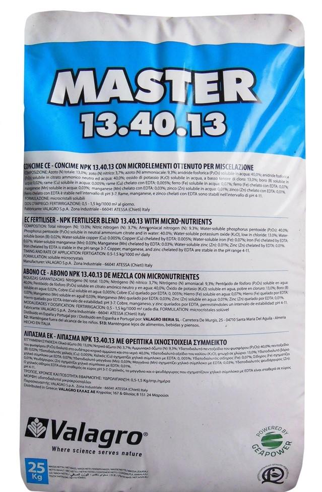 Купить Комплексное удобрение Master(Мастер), 13.40.13, 25 кг, Valagro, Италия