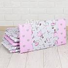 Защита в детскую ASIK кроватку Маленькая балерина серо-розового цвета (1-73), фото 3