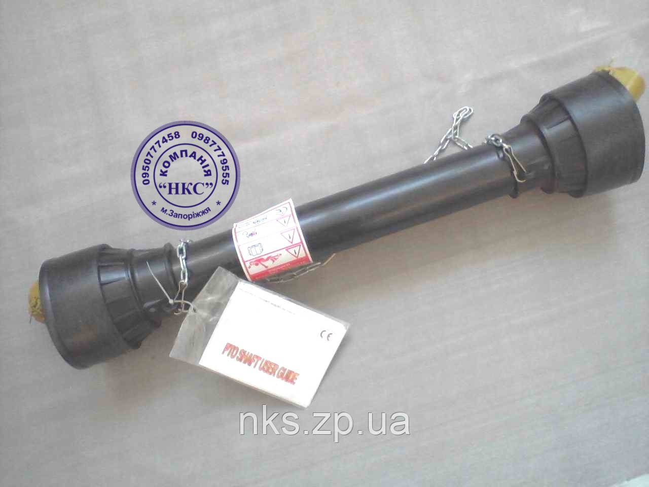 "Вал карданный  6х8-600 (шлицевой) ""GMP""."